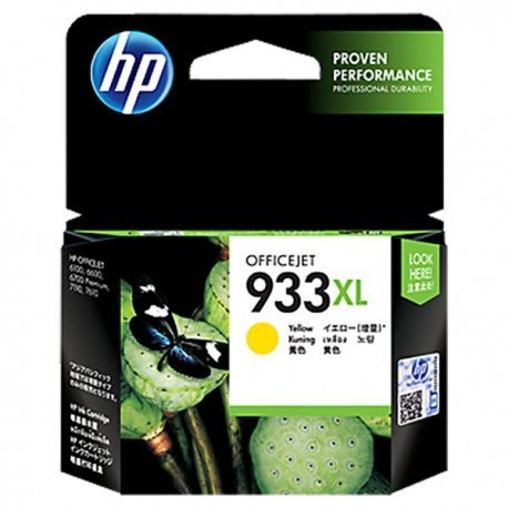 HP CN056AA 933XL High Yield Yellow Original Ink Cartridge