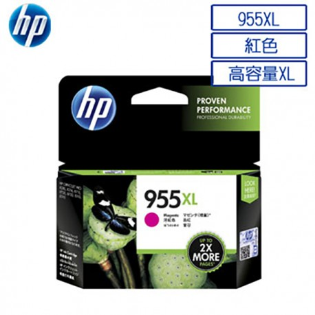 HP L0S54AA 955 Magenta Original Ink Cartridge