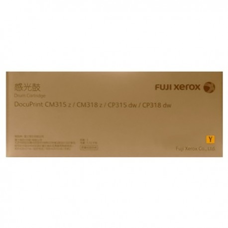 Fuji Xerox CT351103 Drum Cartridge Yellow
