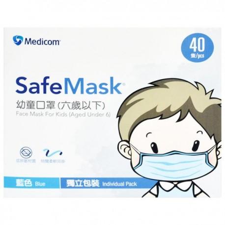 Medicom SFMHMK2331 Safe Mask Face Mask for Kids Aged Under 6 40Box