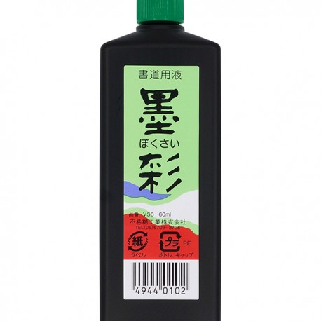 Calligraphy Ink 60ml