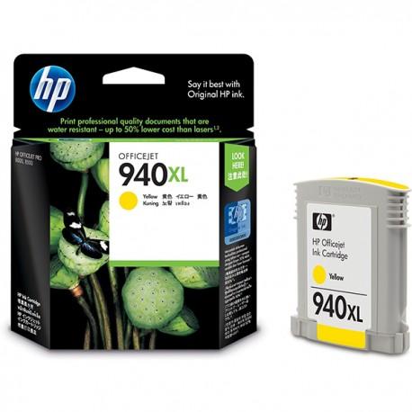 惠普 C4909AA 940XL 高打印量油墨盒 黃色