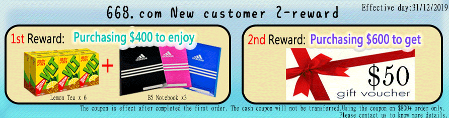 new-customer_eng.png
