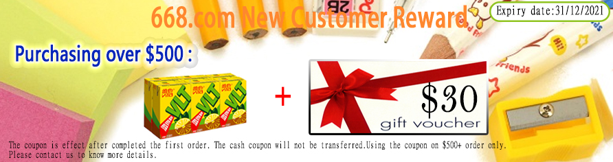 new_customer_promotion_eng_892x236.jpg