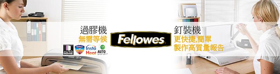 Fellowes_892x236.jpg