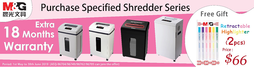 MnG_paper_shredder_892x236_Eng.jpeg
