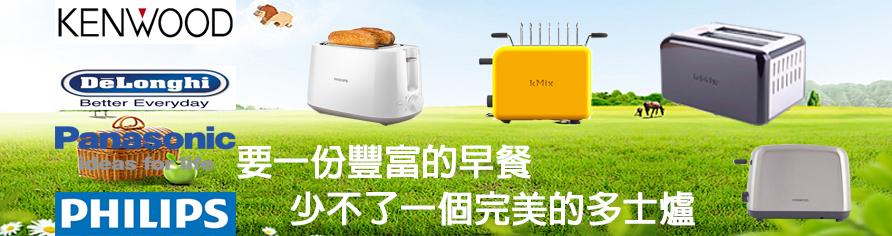 toaster_892X236.jpg