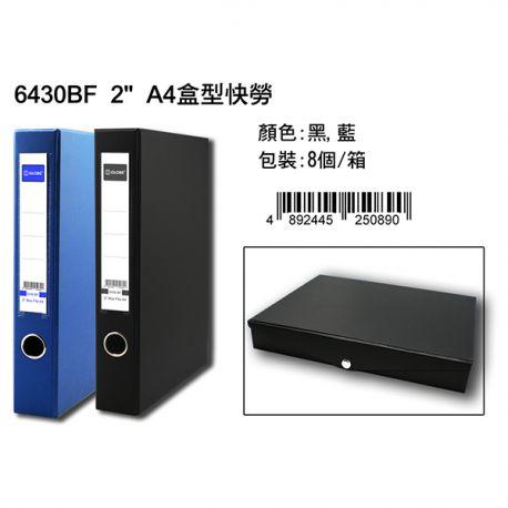 地球牌 6430BF 膠快勞盒 A4 2吋 黑/藍色