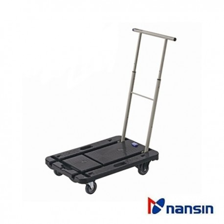 Nansin CC-211 小型兩用平台手推車