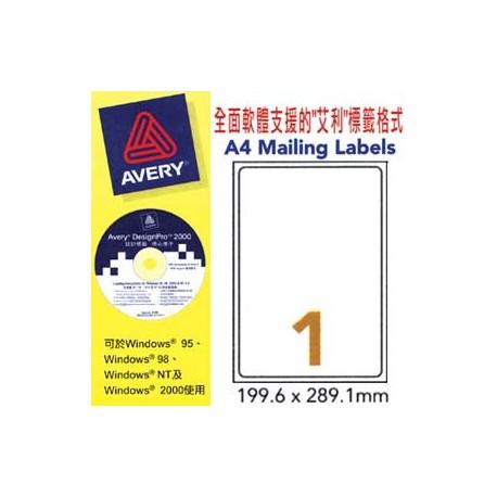 艾利 L7167 航運標籤 199.6毫米x289.1毫米 100個 白色