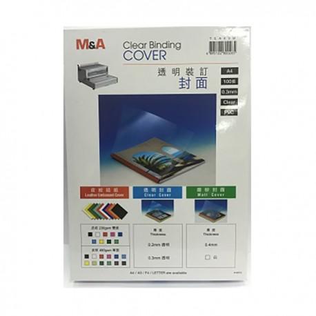 M&A 膠質釘裝封面 A4 0.3毫米 100張 透明