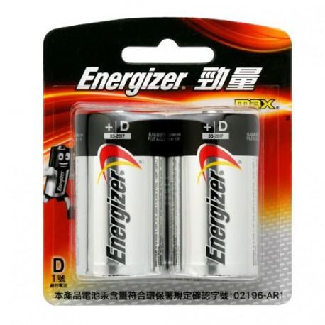 Energizer 勁量 鹼性電池 D 2粒
