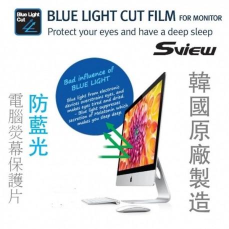 Sview SBFAG-22W 防藍光螢幕保護鏡 22吋