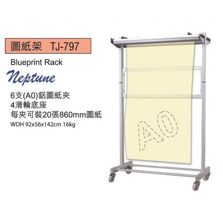 Neptune TJ-797 不銹鋼圖紙架連6支鋁合金圖紙夾及4滑輪底座A0